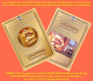 Brochure and Supplement